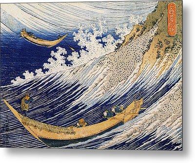 Ocean Waves Metal Print by Philip Ralley