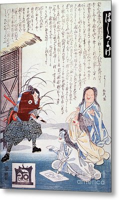 Samurai Cures Measles With Talismans Metal Print by Science Source