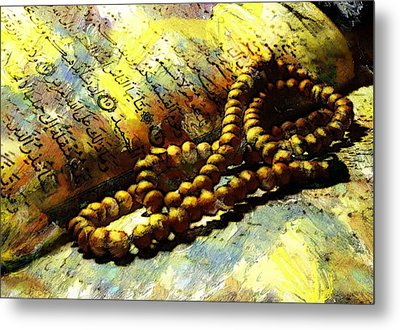 The Holy Quran Metal Print by Catf