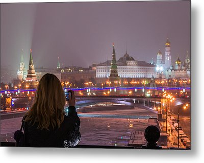 The View - Featured 3 Metal Print by Alexander Senin