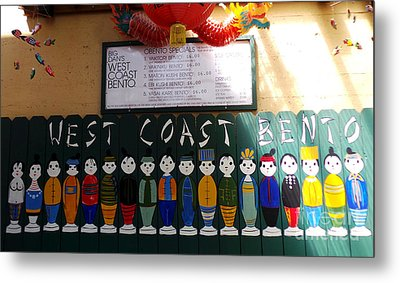 West Coast Bento Metal Print by David Bearden