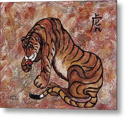 Year Of The Tiger Metal Print by Darice Machel McGuire
