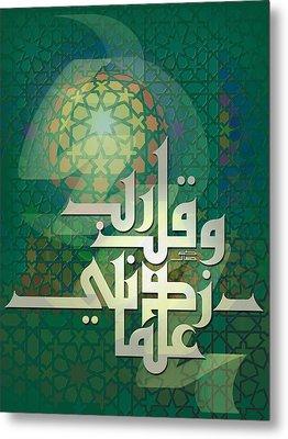 Zidni-lord Increase Me In Knowledge Metal Print by Mamoun Sakkal