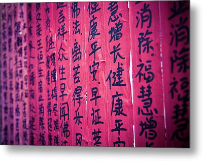 Chinese Characters Written On Red Paper Metal Print by Eastphoto