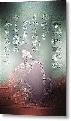 Chinese Tableau 02 Metal Print by Li   van Saathoff