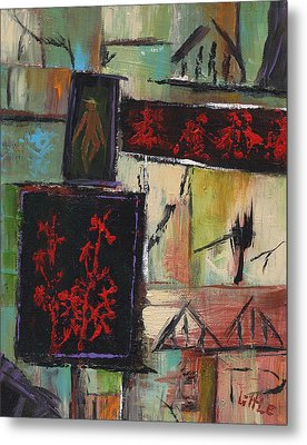 Far East Metal Print by Jerry Little