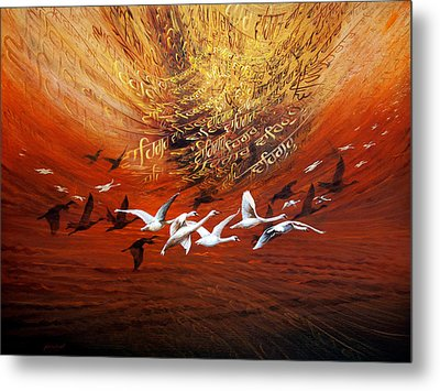 Inner World 03 Metal Print by S Jaswant