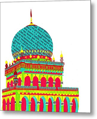 Temple From India Metal Print by Catarina Bessell