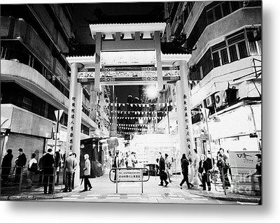 Temple Street Night Market Tsim Sha Tsui Kowloon Hong Kong Hksar China Metal Print by Joe Fox