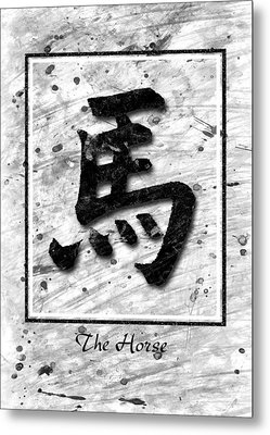 The Horse Metal Print by Mauro Celotti