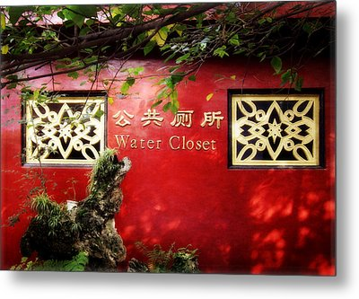 The Nicest Wc You Will Ever See Metal Print by Joan Carroll