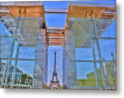 Through The Glass Metal Print by Barry R Jones Jr