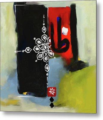 Abstract 513 1 Metal Print by Mawra Tahreem