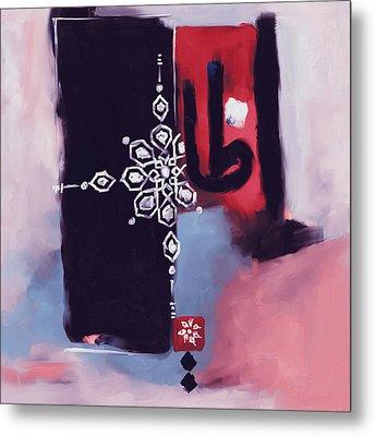 Abstract 513 2 Metal Print by Mawra Tahreem
