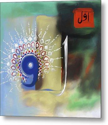 Al Awwal 509 1 Metal Print by Mawra Tahreem