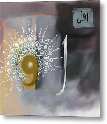 Al Awwal 509 2 Metal Print by Mawra Tahreem