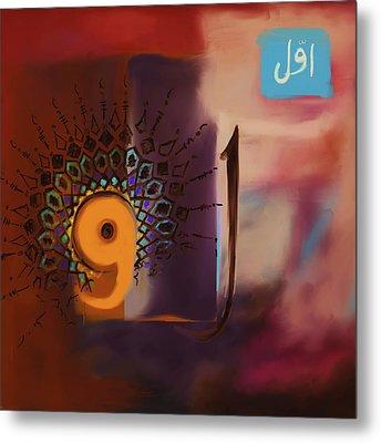 Al Awwal 509 3 Metal Print by Mawra Tahreem