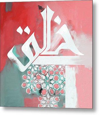 Al Khaliq 514 2 Metal Print by Mawra Tahreem