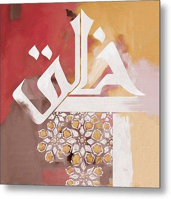 Al Khaliq 514 4 Metal Print by Mawra Tahreem