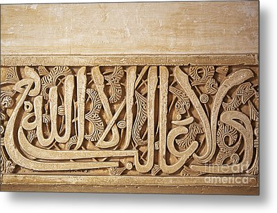Alhambra Wall Detail4 Metal Print by Jane Rix
