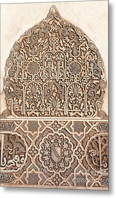Alhambra Wall Panel Detail Metal Print by Jane Rix
