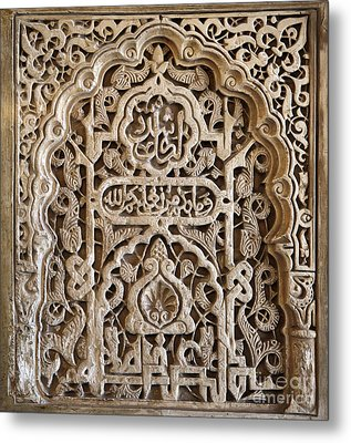 Alhambra Wall Panel Metal Print by Jane Rix