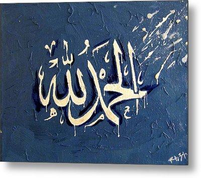 Alhamdulillah Metal Print by Rafay Zafer
