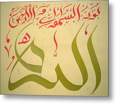 Allah In Gold And Red Metal Print by Faraz Khan