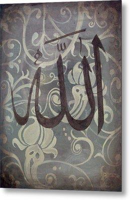 Allah Metal Print by Salwa  Najm