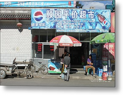 Chinese Storefront Metal Print by Thomas Marchessault