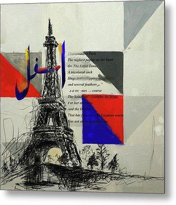 Eiffel Tower I 430 1 Metal Print by Mawra Tahreem
