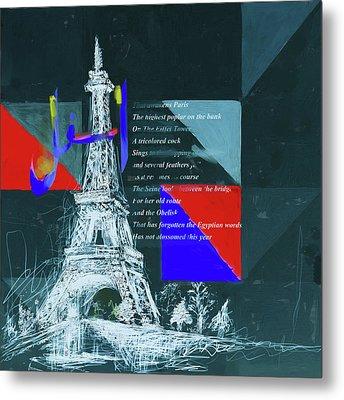 Eiffel Tower I 430 3 Metal Print by Mawra Tahreem