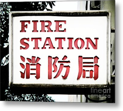 Fire Station Sign Metal Print by Ethna Gillespie