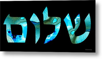 Hebrew Writing - Shalom 2 - By Sharon Cummings Metal Print by Sharon Cummings