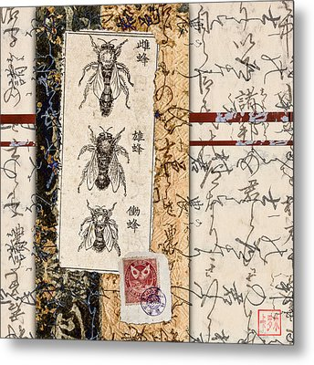 Japanese Bees Metal Print by Carol Leigh