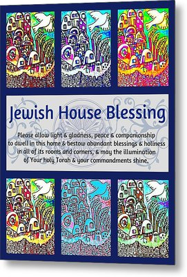 Jewish House Blessing City Of Jerusalem Metal Print by Sandra Silberzweig