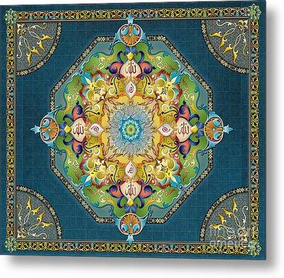 Mandala Arabesque Sp Metal Print by Bedros Awak