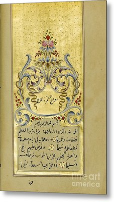 Mirak Al-mu'tabar Wa'l Hak Metal Print by Celestial Images