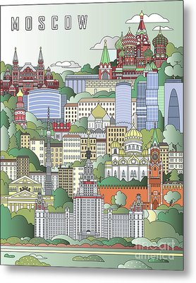 Moscow City Poster Metal Print by Pablo Romero