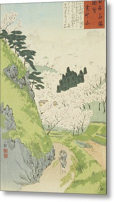 Mount Yoshino, Cherry Blossoms Metal Print by Kobayashi Kiyochika