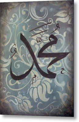 Muhammed Saas Metal Print by Salwa  Najm