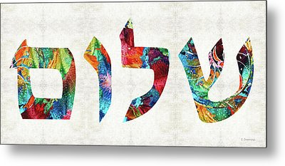 Shalom 20 - Jewish Hebrew Peace Letters Metal Print by Sharon Cummings