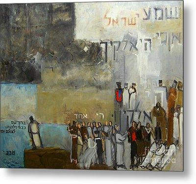 Sh'ma Yisroel Metal Print by Richard Mcbee