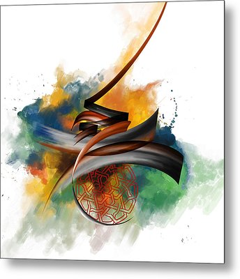 Tc Calligraphy 34 Metal Print by Team CATF