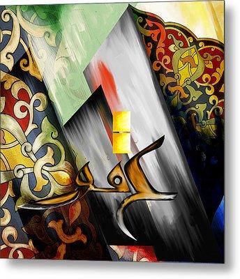 Tc Calligraphy 78 Al Ghafur 1 Metal Print by Team CATF