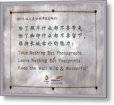 The Great Wall Beijing Ever-changing Times Metal Print by Betsy C Knapp