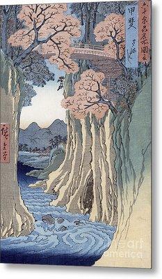 The Monkey Bridge In The Kai Province Metal Print by Hiroshige