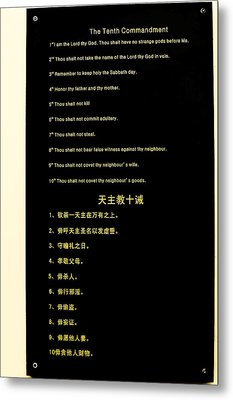 The Ten Commandments Metal Print by Christine Till