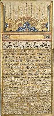 Ottoman Calligrapher's Diploma Poster by Celestial Images