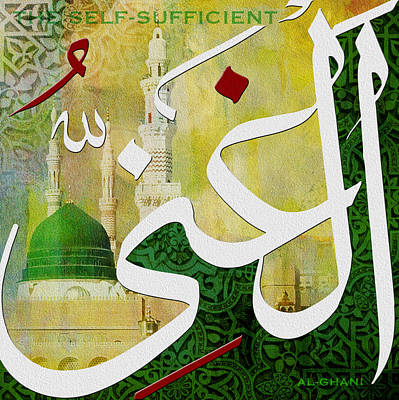 Al Ghani Poster by Corporate Art Task Force